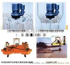 深井专用 沙砾泵山东江淮JHG增压管道泵大厂制作