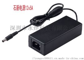 石新电源DC12v5A开关稳压电源saetc电源