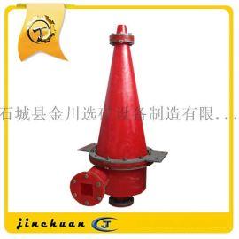 水力旋流器 水力分级设备旋流器