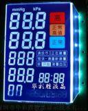 投币式血压计LCD液晶显示屏