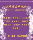 深圳淘宝美工包月设计