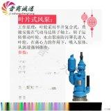 湖南矿用风泵FWQB气动泵厂家生产直销