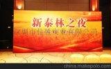 深圳会议礼仪背景墙背景板画面制作