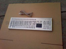 科利華觸摸查詢機臺式鍵盤K-288C