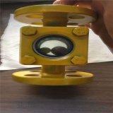 化工管道视镜GB设备视镜压力容器视镜法兰水流指示器