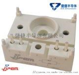 JJ捷捷70A 1600V可控硅模块JS70KQ