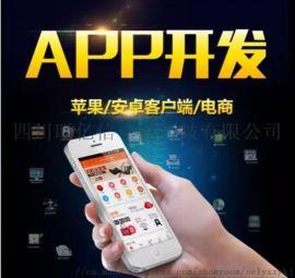 网络电话系统搭建源码开发APP淘客免费购物3
