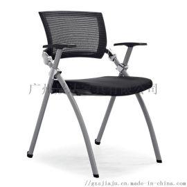 广东家具厂培训室培训椅批发会议椅可折叠带写字板