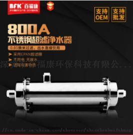 家用800L不锈钢净水机厨房超滤净水器