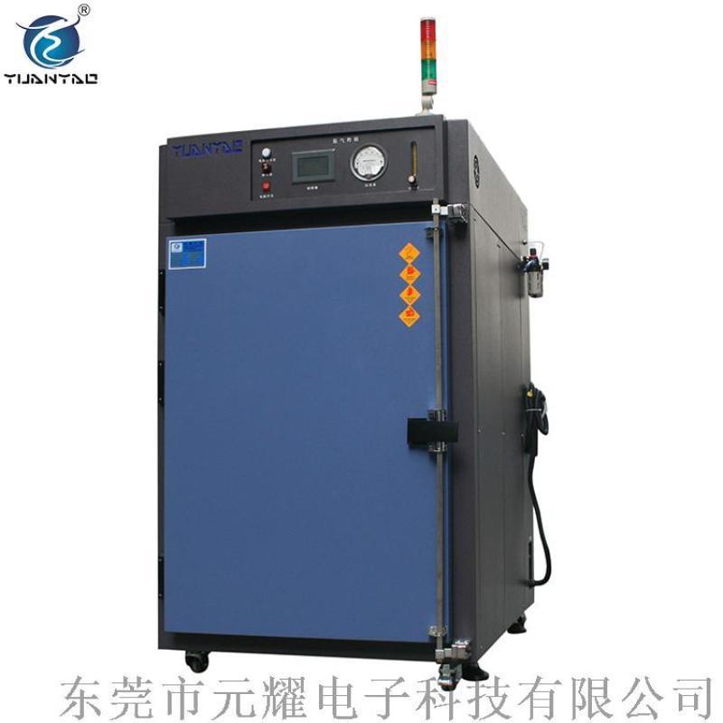 氮气烘箱YPOD 元耀氮气烘箱 充氮气烘箱