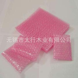 防压加厚气泡袋  pe塑料泡泡袋  快递气泡膜