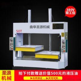 墙体保温板液压冷压机  门板实木门液压冷压机