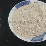 工业氧化镁 85重质氧化镁轻烧粉 工业级氧化镁