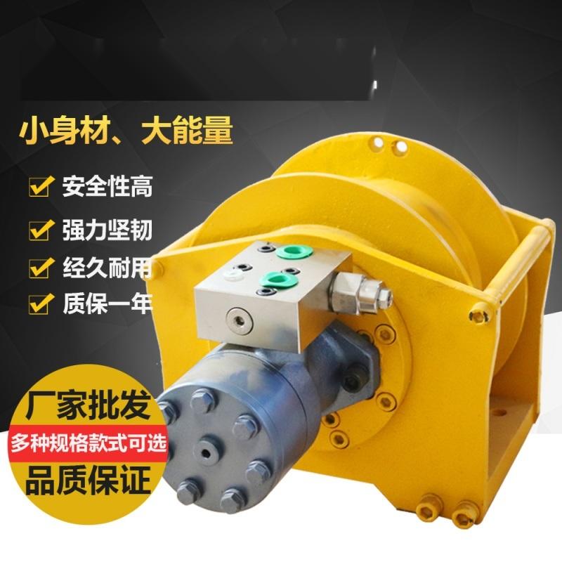 礦用提升液壓捲揚機 起吊拖拽多功能液壓絞車絞盤
