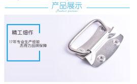 不锈钢五金配件,J201T-2工具箱木箱拉手铁