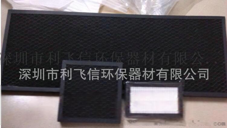 厂家供应家用净化器过滤网 车载净化器过滤网