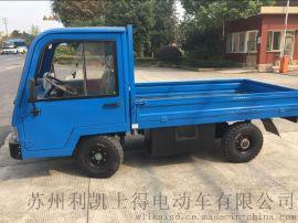 天津市电动货车