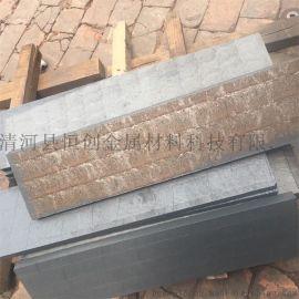 16+10堆焊复合耐磨板 高铬合金耐磨板 公司