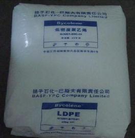 LDPE/扬子巴斯夫/2420H低密度聚乙烯高压膜薄膜级吹膜级塑料原料