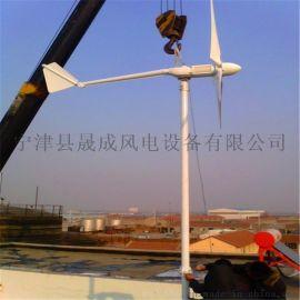 厂家供应 高效节能 风光互补 3000W风力发电机