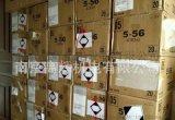 供应日本吴工业KURE润滑剂5-56除湿防潮 防锈和润滑