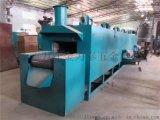 金力泰網帶式銅合金熱處理爐 退火爐 銅合金熱處理爐