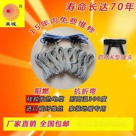 硅胶碳纤维发热线北京电地暖碳纤维发热线