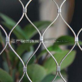 现货供应建筑装饰防护不锈钢丝绳网, 厂家直销j价格低廉