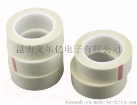 3M79玻璃布胶带,高温绝缘胶带
