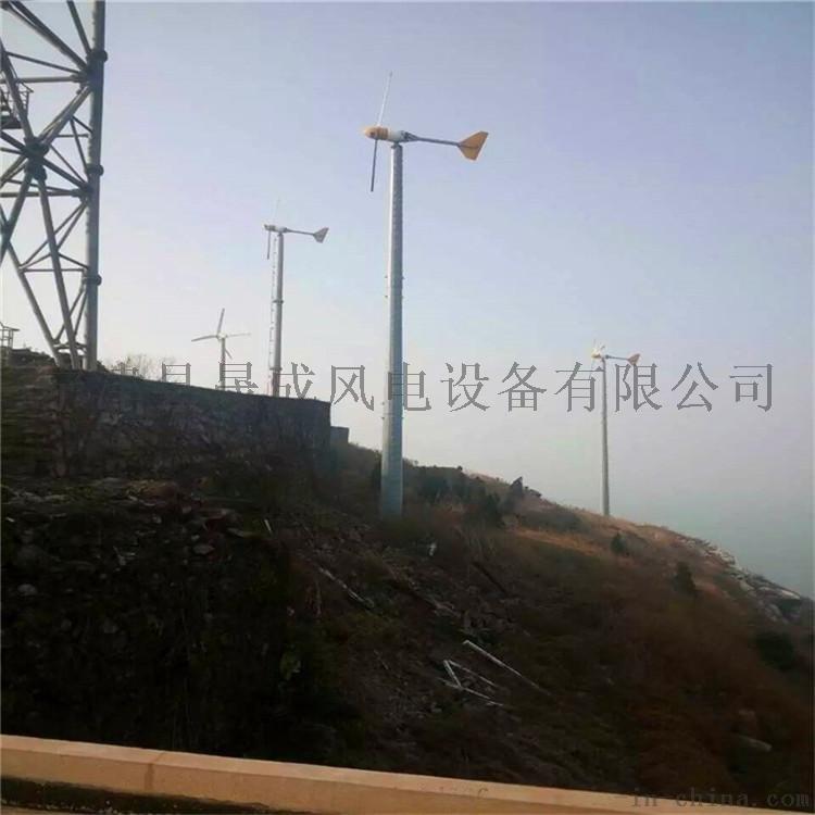 厂家供应 家用小型风光互补 300w风力发电机