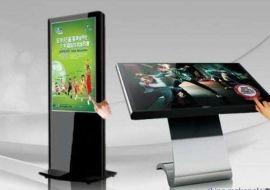 石家庄触摸广告机 触摸一体机 高品质 早来广告