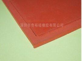 硅胶发泡垫片订做-深圳奇裕硅橡胶