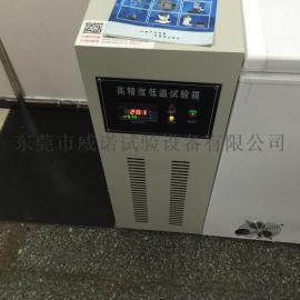 EB-BX-115系列低温冰箱