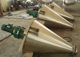 常州宝康促销DSH-1000双螺旋锥形混合机产品