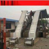 裙边爬坡机厂家南京斜坡式食品提升机挡板输送皮带机柠檬干传送装货机