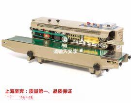 FRM-1000墨轮印字封口机 墨轮有色印字塑料薄膜连续封口机**特惠