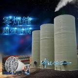 杭州中環塑料儲罐  無縫纏繞一體成型。
