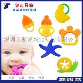 淘寶熱銷可水煮嬰幼兒水果牙膠兒童健康咬牙玩具寶寶磨牙咀嚼牙膠