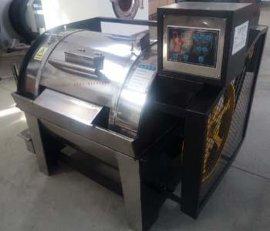 航星新型工业用洗衣机GX50型
