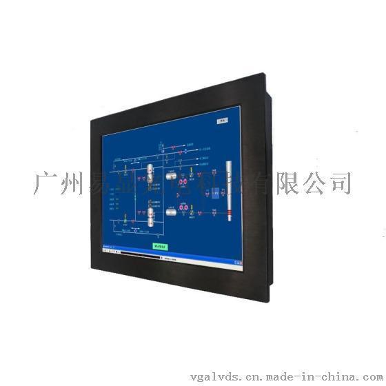 10.4寸工业平板电脑,低功耗工控一体机,无风扇电脑,嵌入式工业平板电脑