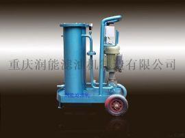 LYC-10精细滤油车