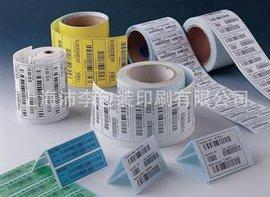 【专业供应】无底纸打印标签 超市标价签 物流标签 易碎纸标签