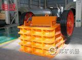 砂石生产线铁矿石铝矾土细碎机|河南高速公路铁路路基打砂机细碎机价格