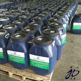 新型防水材料喷涂速凝橡胶沥青防水涂料 厂家批发外墙防水涂料