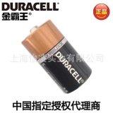 金霸王二号 原装工业碱性锌锰电池电池