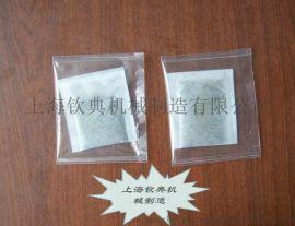 诚信销售袋泡茶包装机 绿色产品茶叶包装机 多功能茶叶包装机