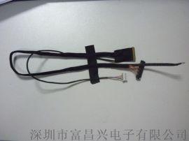 LVDS屏线  I-PEX屏线