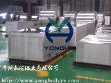 永匯鋁業5052熱軋合金鋁板