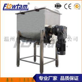 弗鲁特GMT不锈钢卫生级卧式带变频搅拌罐 螺带搅拌
