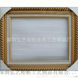 油畫畫框 木制畫框 畫框木線條 畫框批發 油畫外框 畫框線條